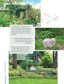 Сады вдохновения. 25 лучших идей ландшафтного дизайна — фото, картинка — 14