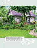 Сады вдохновения. 25 лучших идей ландшафтного дизайна — фото, картинка — 6