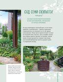 Сады вдохновения. 25 лучших идей ландшафтного дизайна — фото, картинка — 7