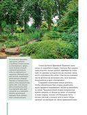 Сады вдохновения. 25 лучших идей ландшафтного дизайна — фото, картинка — 8