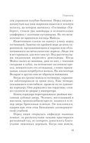 Сицилиец (м) — фото, картинка — 13
