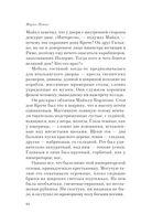 Сицилиец (м) — фото, картинка — 14