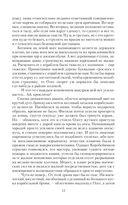Дальневосточный штиль — фото, картинка — 12