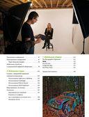 Android смартфоны и планшеты в помощь фотографу — фото, картинка — 5