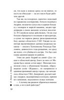 Принцип жизни полковника Гурова (м) — фото, картинка — 11