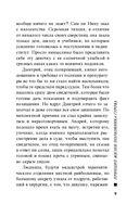 Принцип жизни полковника Гурова (м) — фото, картинка — 8